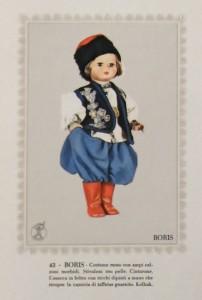 Foto 2 – Boris, dal Catalogo Furga del 1953  (Archivio del Museo Civico di Canneto sull'Oglio)